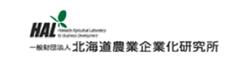 北海道農業企業家研究所
